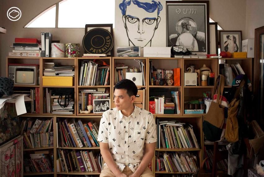 โอภาปราศรัยกับ โอ ธีรวัฒน์ นักวาดฝีมือจัด เมื่อห้องทำงานในบ้านที่เขาคุ้นเคยจะต้องรีโนเวต
