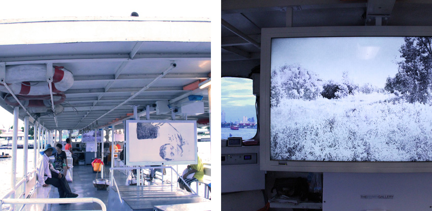 Ferry Gallery
