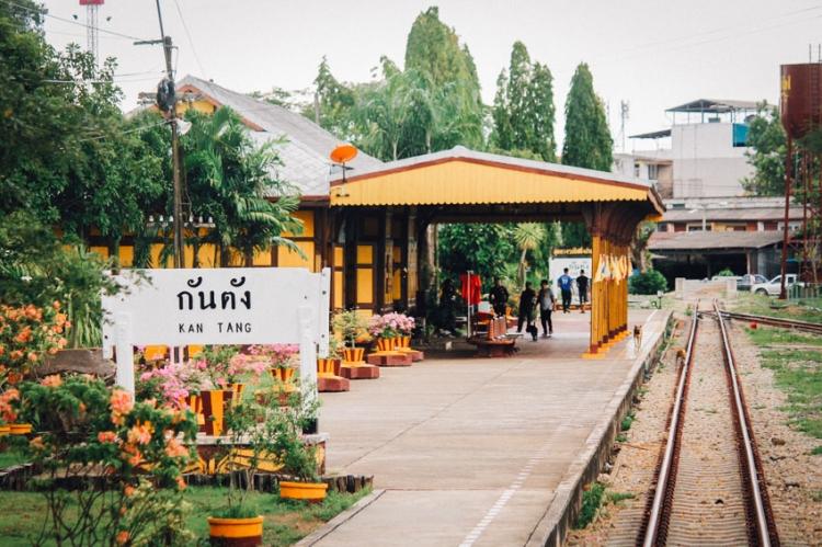 สถานีรถไฟกันตัง