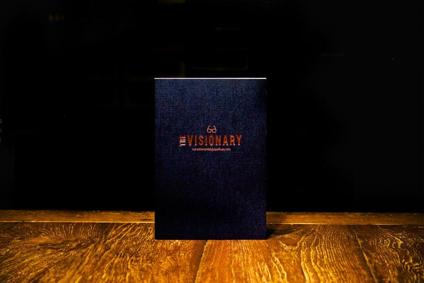 ´The Visionary' ถอดรหัสกษัตริย์ผู้มองเห็นอนาคตเป็นหนังสือสำหรับคนไทย