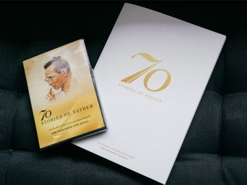 70 Stories of Father : หนังสือที่เล่า 70 เรื่องราวของ 'พ่อ' ผ่านสายตานักทำโฆษณา