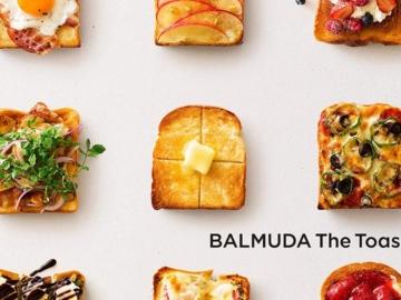 BALMUDA The Toaster แบรนด์ที่ไม่คิดว่าตัวเองพัฒนาเครื่องปิ้ง แต่กำลังสร้างรอยยิ้มตอนกินขนมปัง