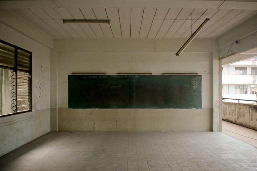 โรงเรียนร้าง