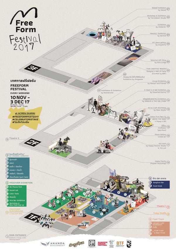 Freeform Festival