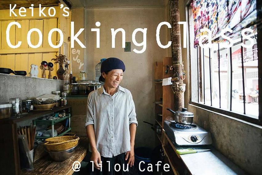 Keiko's Cooking Class
