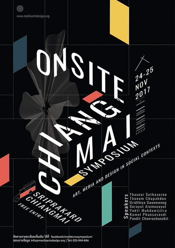 On-Site CNX Symposeum : Arts Media and Design in Social Contexts