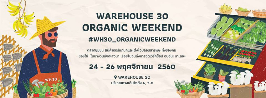 Warehouse 30 Organic Weekend
