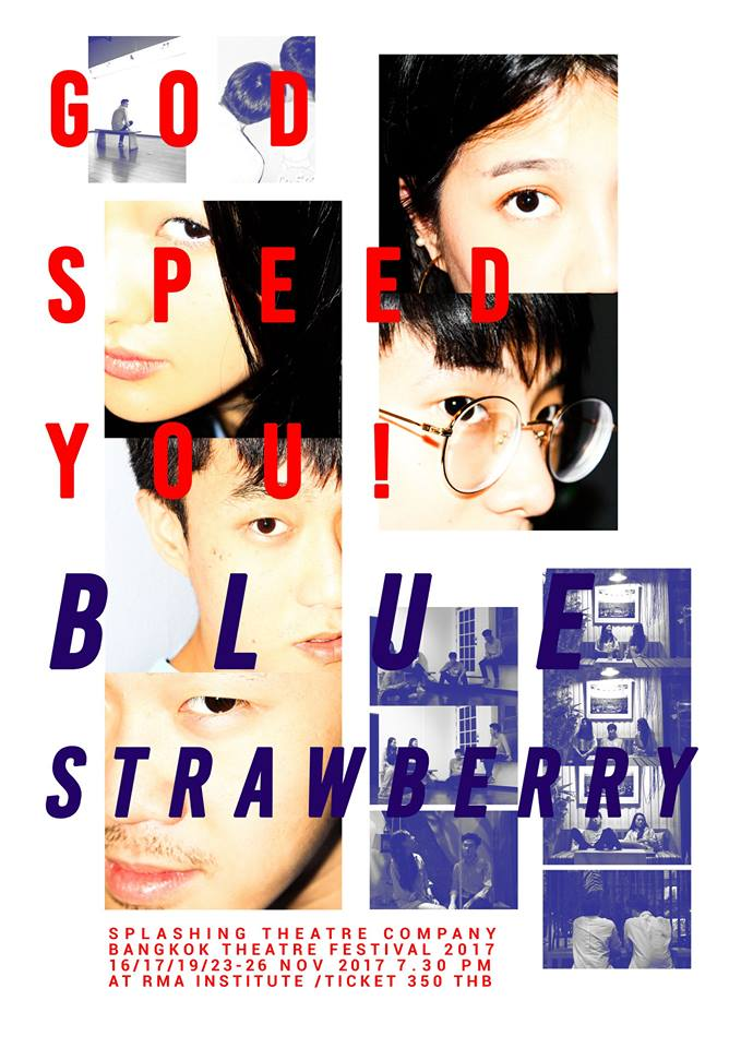 Godspeed You! Blue Strawberry