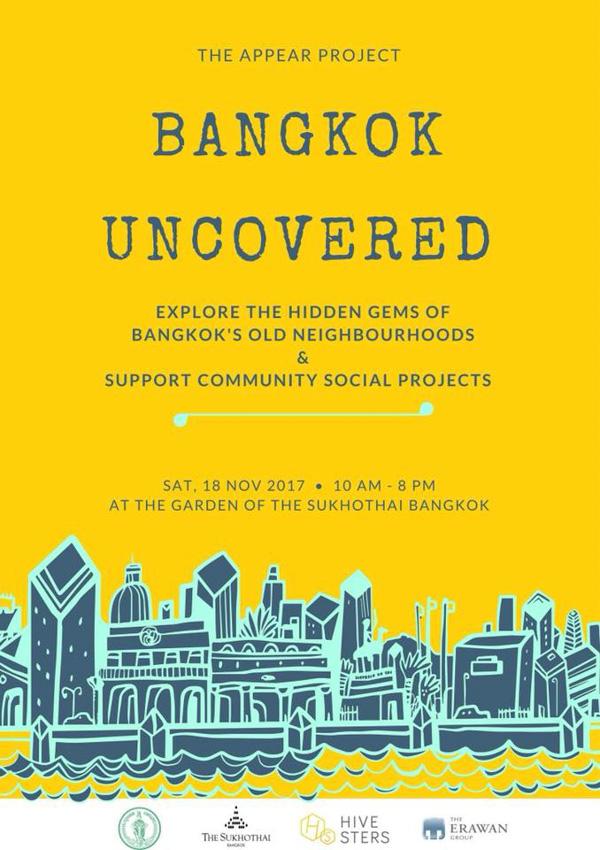 Bangkok Uncovered