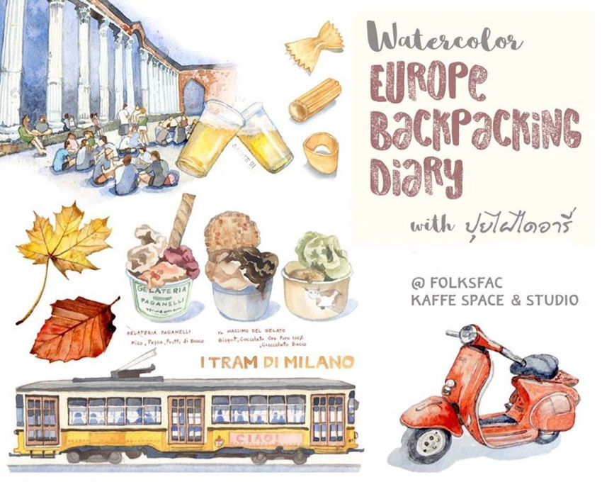 Europe Backpacking Diary Watercolor