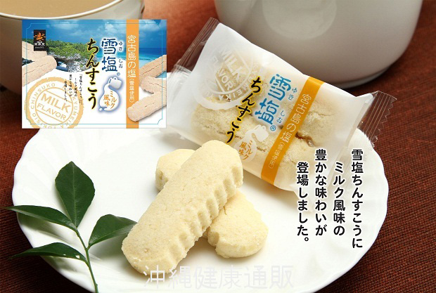 ขนมชินสุโกะ