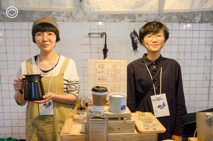 Deng Deng Tea