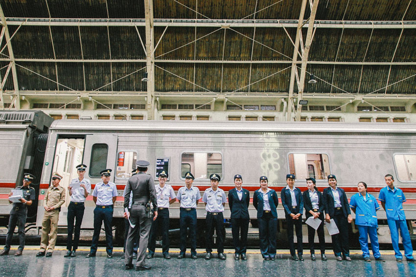 พนักงานการรถไฟ
