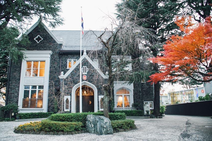 สถานทูต