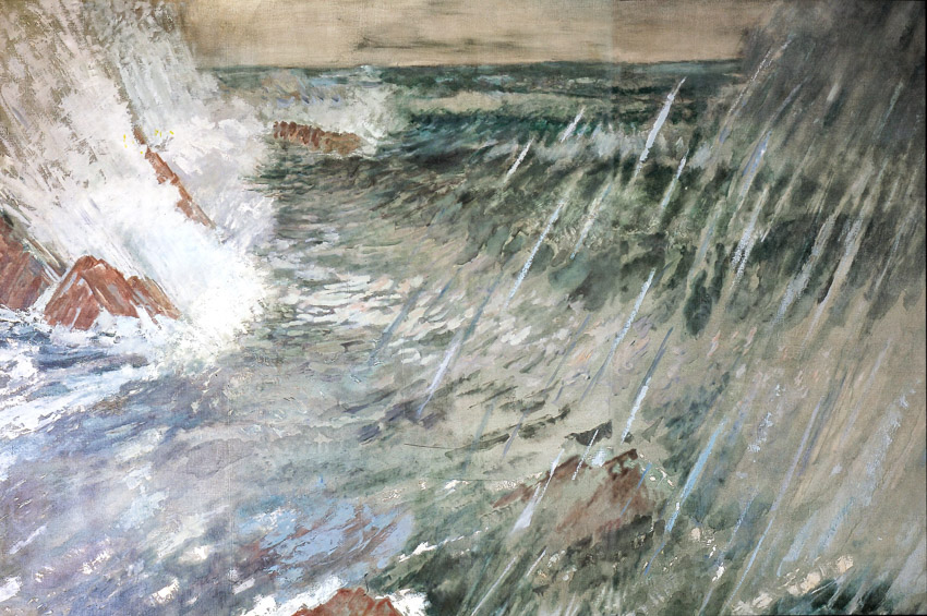 รูปภาพลมพายุในท้องทะเลชิบะ