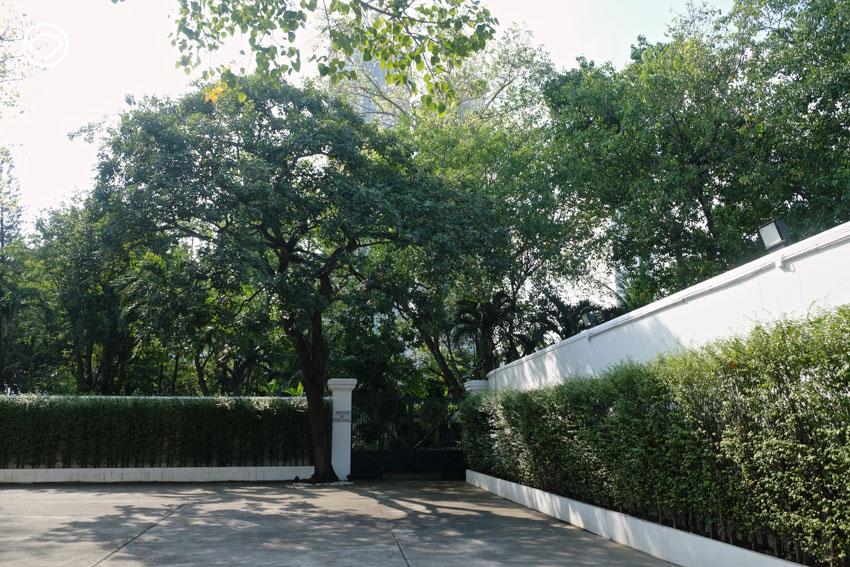 สวนโปรตุเกส