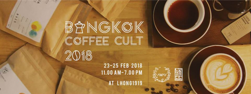 Bangkok Coffee Cult 2018