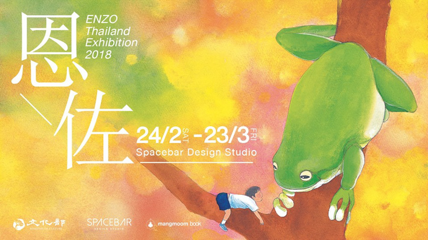 Enzo Thailand Exhibition 2018