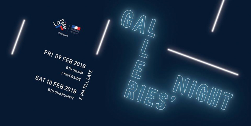 Galleries' Night Bangkok 2018