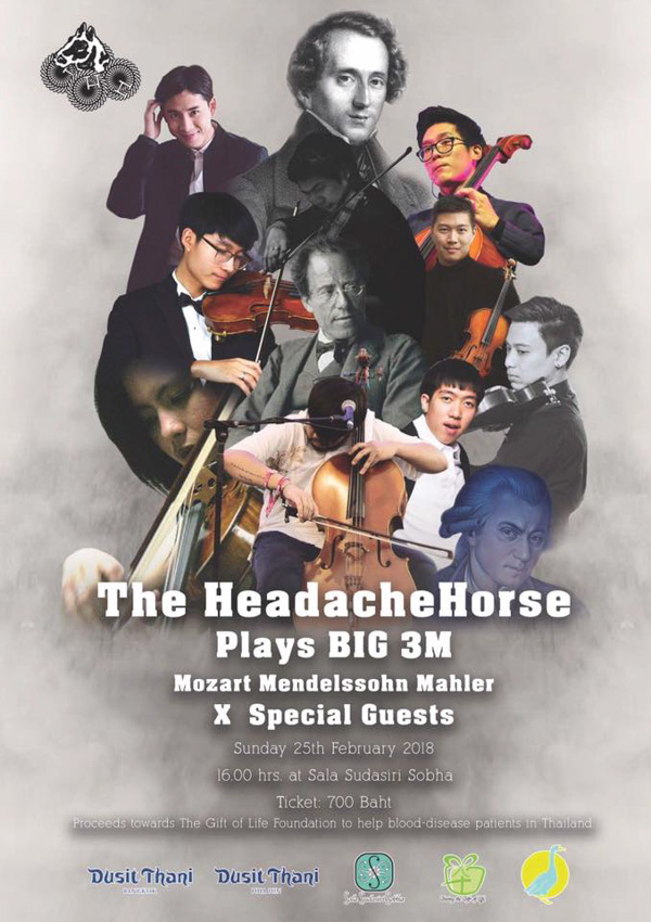 The HeadacheHorse plays Big 3M