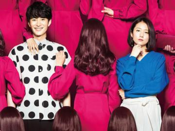 The Many Faces of Ito : เรื่องเล่าความรักของ 4 สาวเกี่ยวกับชายคนเดียวกันที่ชื่ออิโต้