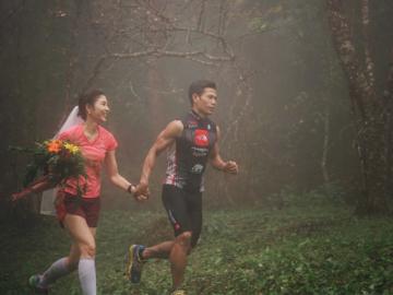 อุ๊บอิ๊บ-เจ คู่รักนักวิ่งเทรล