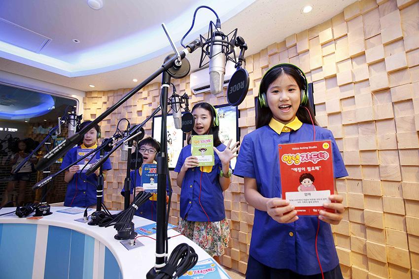 เด็กเกาหลี
