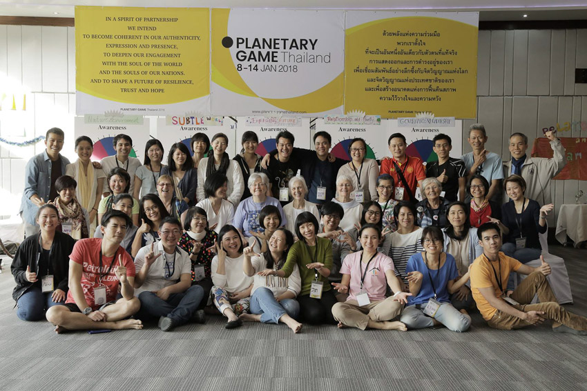 Planetary Game