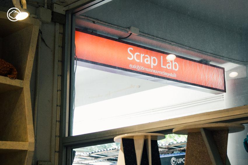 Scrap Lab