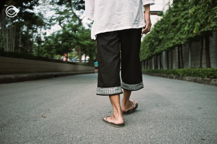 ก้าวเดิน