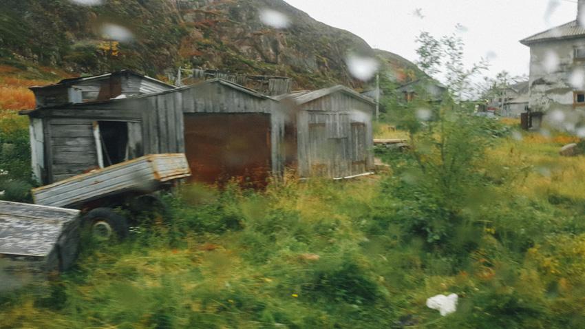 หมู่บ้านร้าง