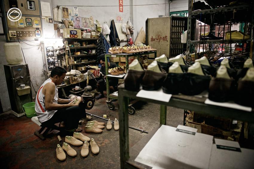 โรงงานรองเท้าหนัง