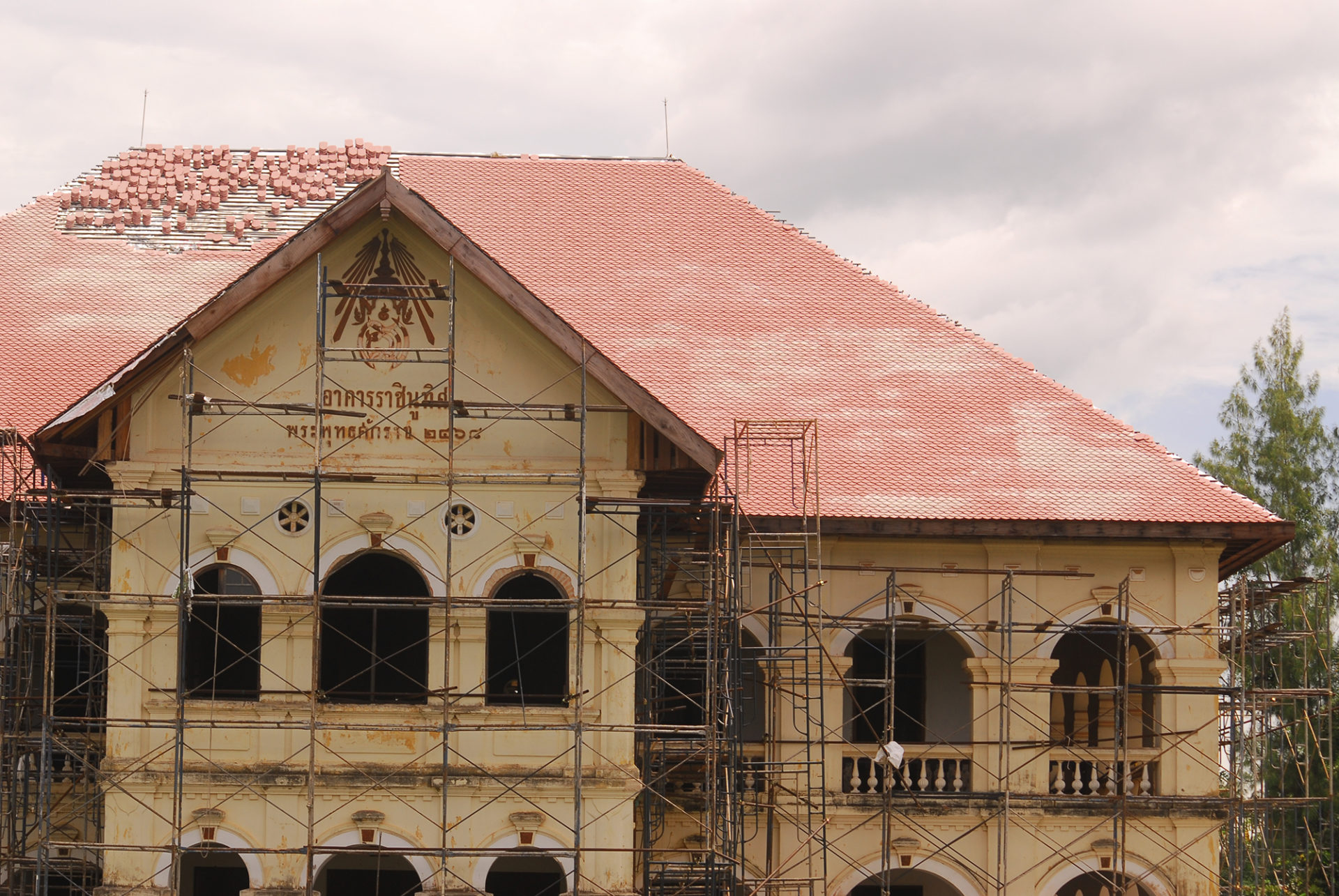 อาคารราชินูทิศ