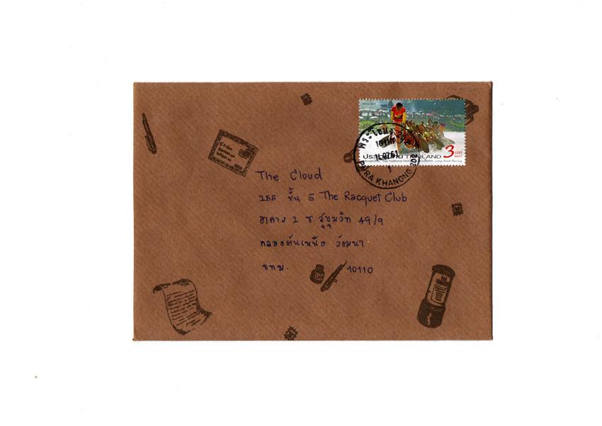 จดหมาย