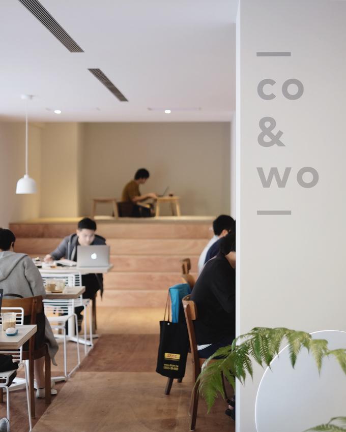 Coffee & Work