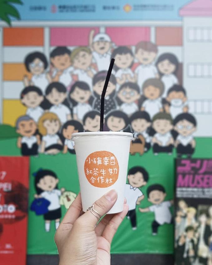 Taiwanese Milk Tea