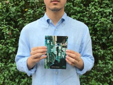 พลิกโฟโต้บุ๊กชมวิถีชีวิตคนในชุมชนคลองเตยผ่านสายตาช่างภาพชาวญี่ปุ่น
