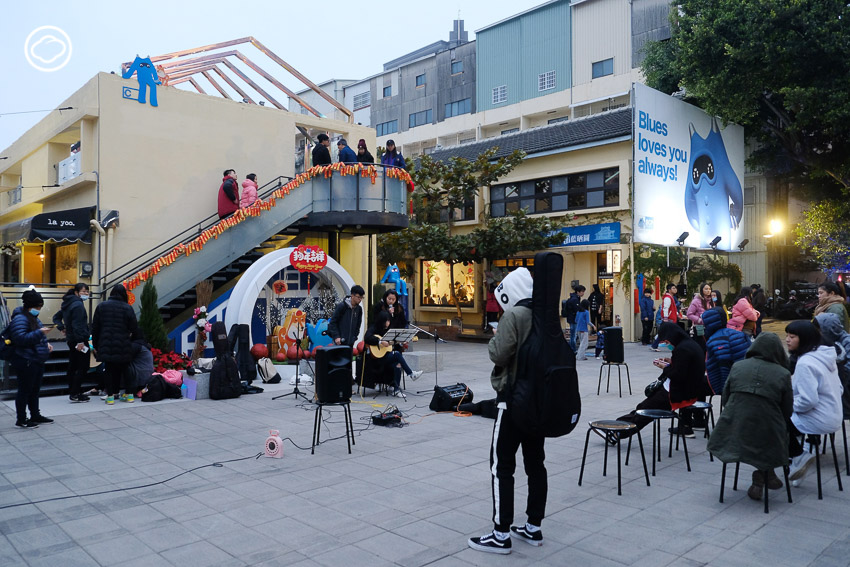 Creative Park Taiwan