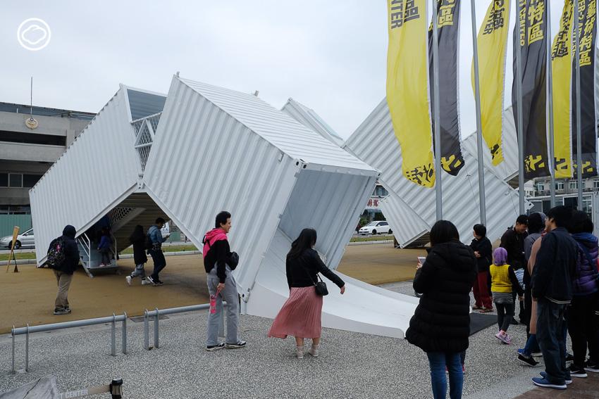 Taiwan Public Space