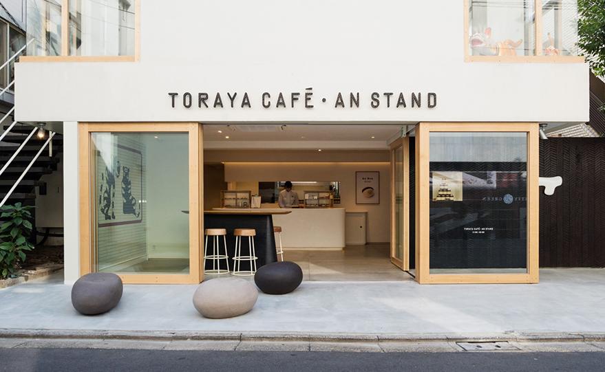 TORAYA CAFÉ AN STAND