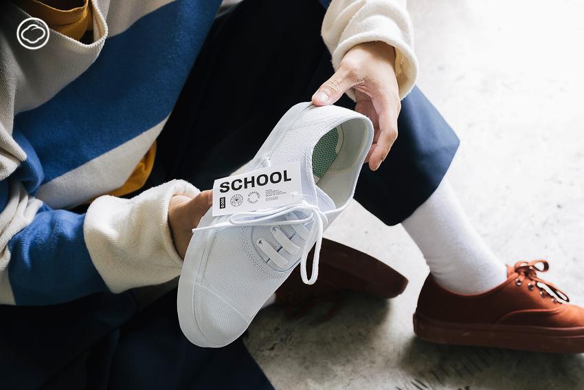 Rompboy School