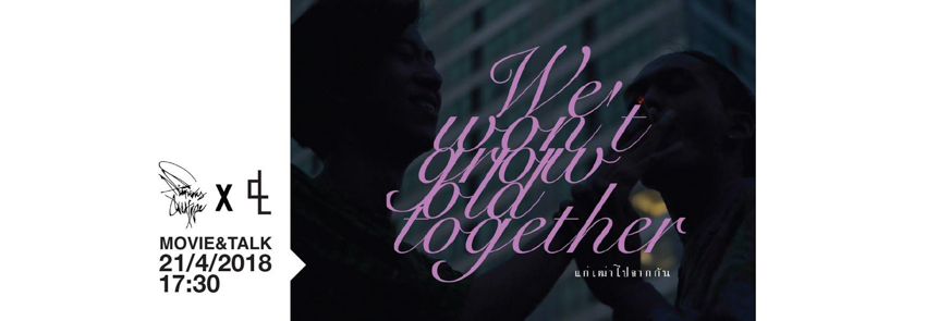 Filmvirus Wildtype X Doc Club 02: We Won't Grow Old Together