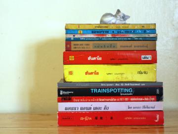 ชวนคนขายหนังสือมือสองชี้ช่องหนังสือเก่าที่มีค่าดั่งทองในงานสัปดาห์หนังสือฯ