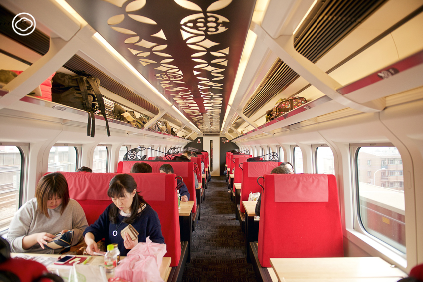 รถไฟ Toreiyu