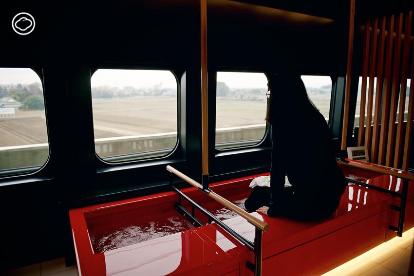 รถไฟออนเซ็น