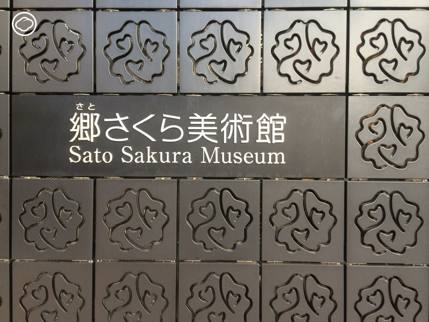ตะลุยมิวเซียมลับ 77 แห่งในโตเกียว ด้วยบัตรลดราคา Grutto Pass