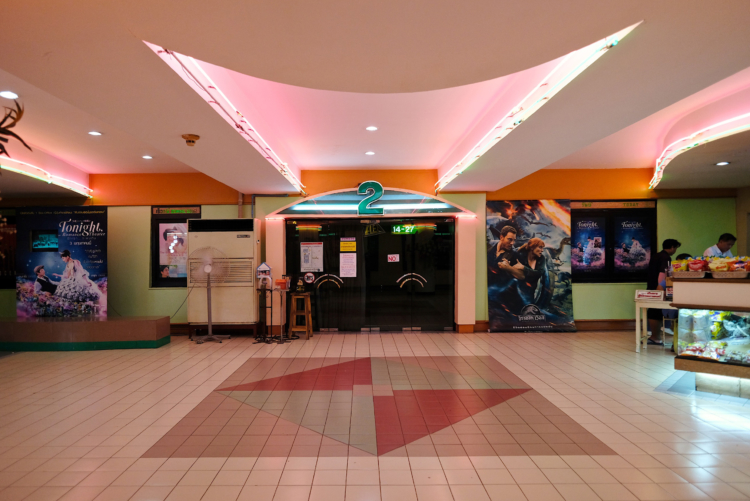 ลิโด มัลติเพล็กซ์ โรงภาพยนตร์ในดวงใจคอหนังในวันที่กำลังจะลาโรง
