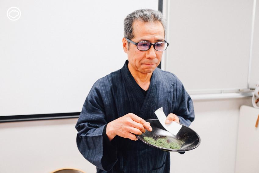ซาโตรุ ฟูจิโมโต