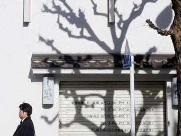 บันทึกภาพความโดดเดี่ยวที่ตั้งอยู่อย่างเด็ดเดี่ยวในโตเกียว