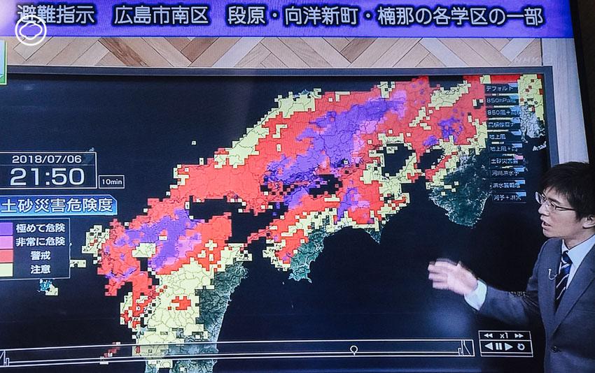 ฮิโรชิม่า, ภัยพิบัติ, น้ำท่วม, ญี่ปุ่น